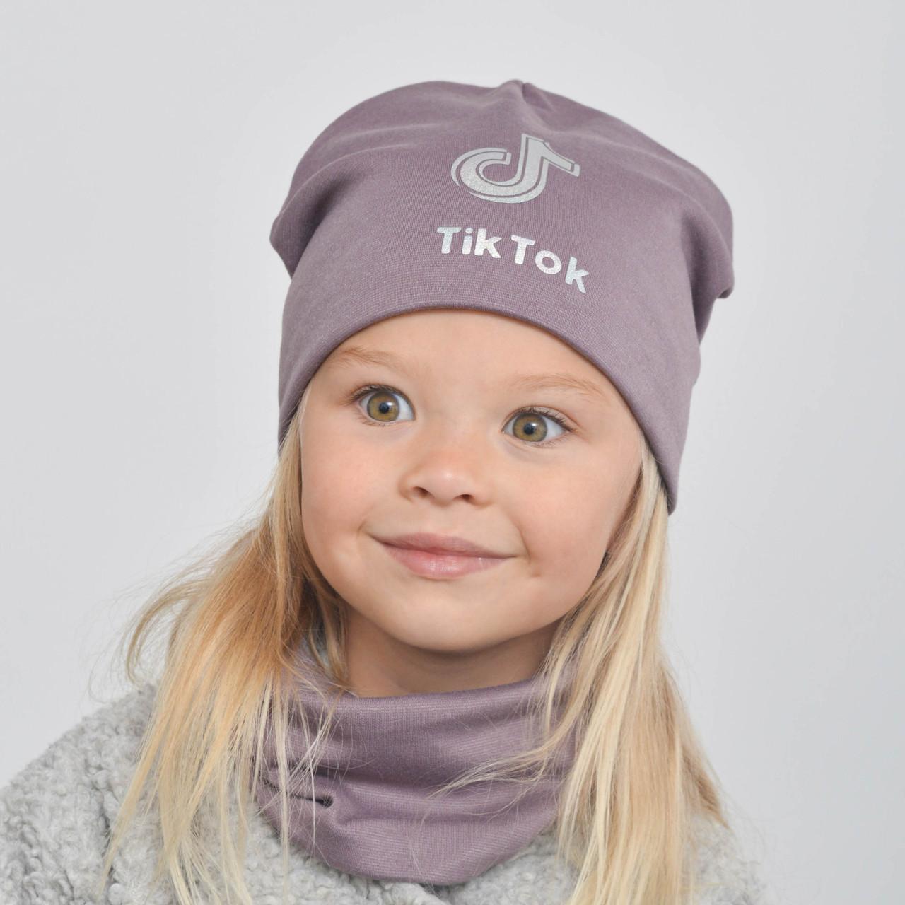Дитячий трикотажний комплект на флісі оптом (шапка+хомут) Tik Tok Т. пудра2+голограма