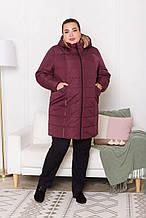 Жіноча зимова довга куртка супербатал Бт-3, бордовий