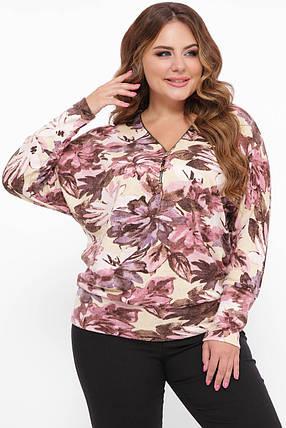 Супер теплий светр з трикотажу на хутрі розмір 48-52, фото 2