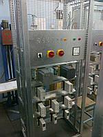 Вводно-распределительное устройство ВРУ-1
