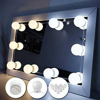 Лампочки LED 10 шт для гримерного дзеркала 3 режими VANITY MIRROR LIGHTS