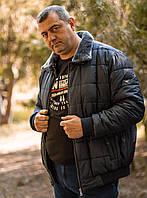 Чоловіча темно-синя демісезонна куртка ifc батал Туреччина великі розміри