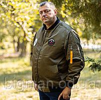 Чоловіча хакі демісезонна куртка-бомбер Grand Chief батал Туреччина великі розміри