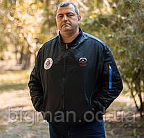 Чоловіча темно-синя демісезонна куртка-бомбер Grand Chief батал Туреччина великі розміри