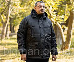 Чоловіча чорна демісезонна куртка з капюшоном Grand Chief батал Туреччина великі розміри