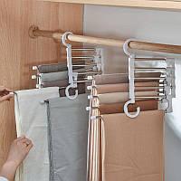 Вешалка для брюк new rack metal | Тремпель для штанов 5 в 1 | Плечики для одежды белая