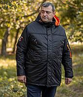 Чоловіча темно-синя демісезонна куртка з капюшоном Grand Chief батал Туреччина великі розміри