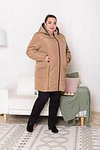 Жіноча довга зимова куртка супербатал Бт-3, бежева