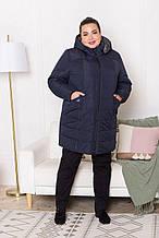 Жіноча зимова довга куртка супербатал Бт-3, синя