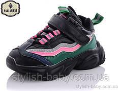 Детские зимняя обувь. Детские зимние кроссовки 2021 бренда Paliament для девочек (рр. с 26 по 31)