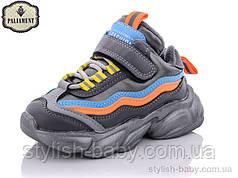 Детские зимняя обувь. Детские зимние кроссовки 2021 бренда Paliament для мальчиков (рр. с 26 по 31)