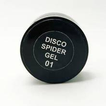 Disco Spider Gel