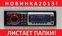 Автомагнитола Pioneer 1168 USB_SD_FM_AUX_ГАРАНТИЯ_ПУЛЬТ