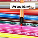"Фломастеры 12 цветов ТУБУС пласт. ""AIHAO"" 1661-12 цв., фото 5"