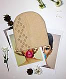 Стильные молодёжные шапки, фото 3