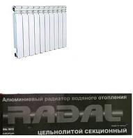 Радиатор алюминиевый для отопления 80х500 (Radal)