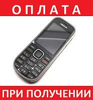 Мобильный телефон NOKIA 3720 2SIM