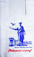 Пакет полиэтиленовый Майка  27х48 см / уп-200шт