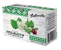 Фиточай Уро-натур (урологический) Натуралис- при заболеваниях мочевыводящих путей