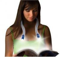 Универсальный светильник для чтения на шею UFT Hug Light