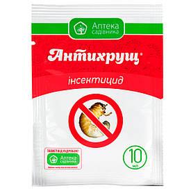 Антихрущ инсектицид 10 мл Укравит