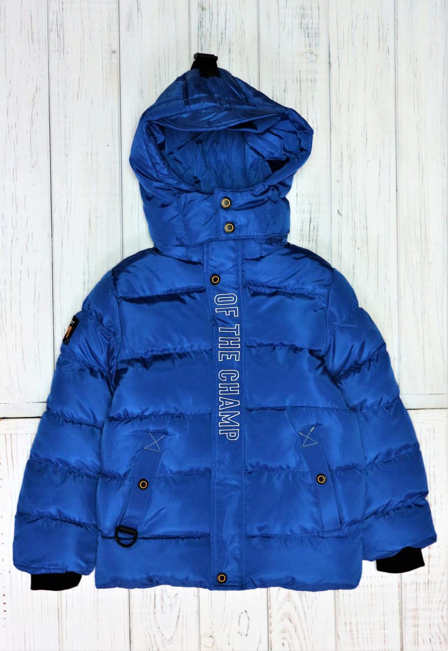 Теплі куртки для хлопця ATURE