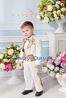 Нарядный костюм для мальчика с фраком молочно-золотой все размеры!