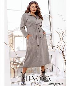 Удобное платье-миди приталенного силуэта лиф на молнии Большой размер от 50 до 60