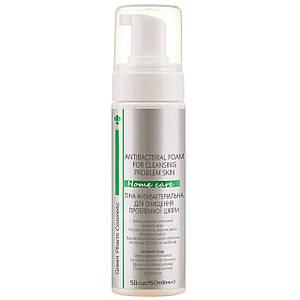 Піна антибактеріальна для очищення проблемної шкіри (рН 3,5), Green Pharm Cosmetic,150 мл