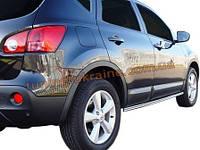 Пороги из нержавейки для Nissan Qashqai 2008-14