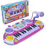 Детский игровой набор пианино с микрофоном 7234 музыкальный игровой набор + Подарок, фото 2