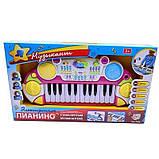 Детский игровой набор пианино с микрофоном 7234 музыкальный игровой набор + Подарок, фото 3