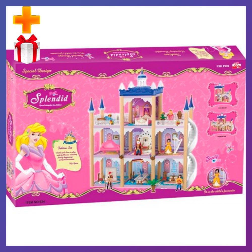Ляльковий будиночок конструктор 934 Будинок для принцеси 138 деталей + Подарунок