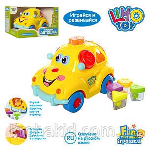 Детская развивающая игрушка музыкальная машинка - сортер Автошка с музыкальными эффектами 9170, фото 2