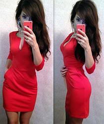 "Женское Платье ""Капля"" 185 грн., фото 2"