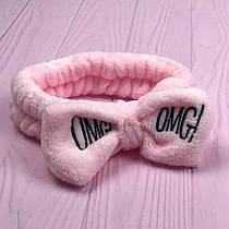 Бант-Пов'язка для волосся косметична солоха City-A Double Dare OMG ОМГ Pink Рожева