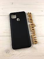 Силиконовый чехол JOY для ZTE Blade 20 / 20 Smart (толщина 1.2 мм)