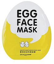 Тканевая маска для кожи лица Bioaqua Egg Face Mask с экстрактом яичного желтка 30 г