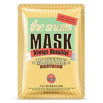 Тканевая маска для кожи лица Bioaqua Moisture Soothing Snails Mask с муцином улитки  30 г