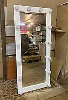 Акция! Зеркало с подсветкой 180*80 см! Напольное большое Зеркало в полный рост с лампочками Гримерное.