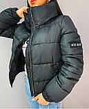 Осіння куртка чорна біла кофе фіолетова смарагдова рожева жовта голуба 42 44 46 дута тепла стильна, фото 3