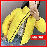 Осіння куртка чорна біла кофе фіолетова смарагдова рожева жовта голуба 42 44 46 дута тепла стильна, фото 9