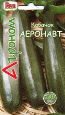 Кабачок Аеронавт 20н (Агроном)