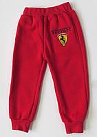 Теплые штаны Ferrari для мальчика, флис. Маломерные. 90 см