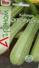 Кабачок Скворушка 20н (Агроном)