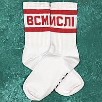 Шкарпетки Високі Жіночі City-A Driftwood Всмисле Білі 36-39