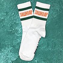 Шкарпетки Високі Жіночі City-A Driftwood Зашквар Білі 40-43