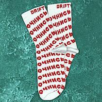 Шкарпетки Високі Жіночі City-A Driftwood Одужуй Білі 36-39