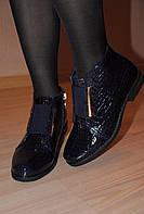 Туфли синие лаковые питон на низком ходу код 868