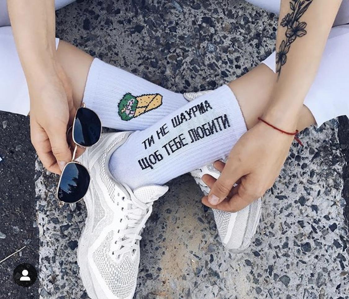 Шкарпетки Високі Жіночі Чоловічі City-A О Ні Ти не Шаурма що б тебе любити Білі 36-39